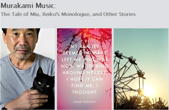 Murakami-Music-Post-Card